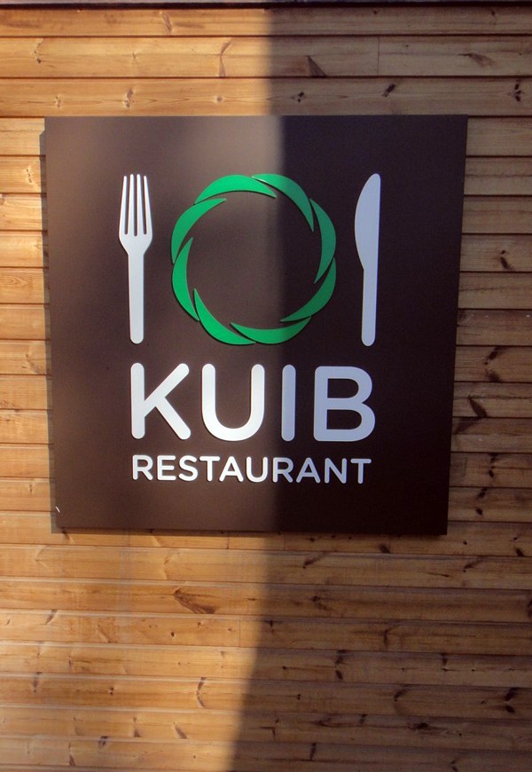 Logo Restaurant Kuib