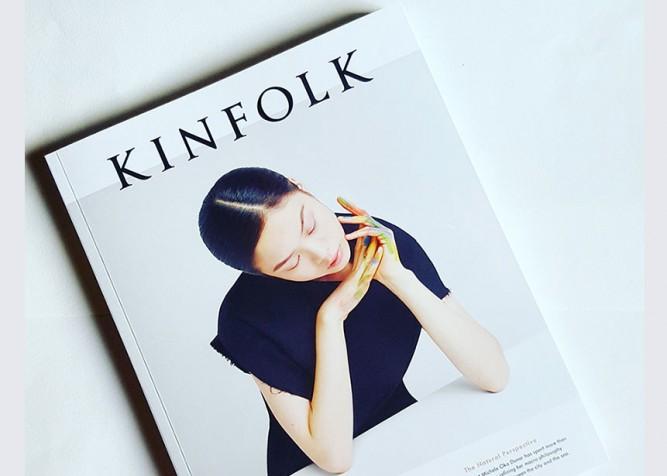 Kinfolk Design